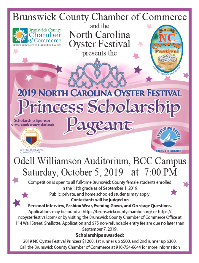 2019 NC Oyster Festival Princess Pageant Scholarships Sponsor